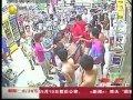 顾客退货与商家起冲突 两伙人超市内群殴-5月1日 5月1日