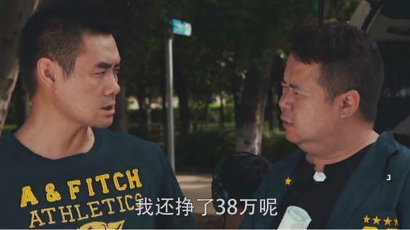 陈翔六点半:股市大跌,我还赚了38万,不说了,我打麻将去了!