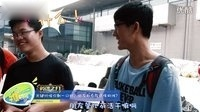 英魂之刃chinajoy街访视频