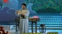 越剧毕派经典唱段100首之《龙凤花烛》(读信)杨文蔚
