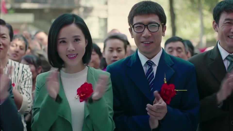 北方大地第23集精选
