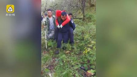 视频:3驴友被困卧龙无人区 30人搜救6天5夜