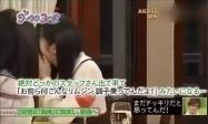 指原莉乃 小嶋陽菜 柏木由紀 AKB48 「リムジンで焼肉屋へ!プライベートは