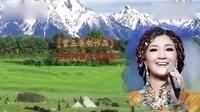 降央卓玛 歌曲 父亲的草原母亲的河 降央卓玛演唱MV