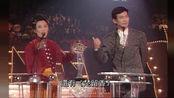 """郑少秋和汪明荃做颁奖嘉宾,""""四大天王""""在台下热切期待获奖!"""