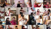 《you raise me up》于老师与25位小朋友同屏弦乐演奏