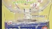 中国福利彩票双色球开奖结果2011050期
