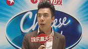 《中国梦之声》:柏栩栩俞思远来支招
