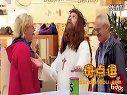 搞笑视频 耶稣变钱 www.95dm.com