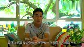 鹿晗关晓彤《甜蜜暴击》花絮:裴子添专访现实中比较喜欢宋小米