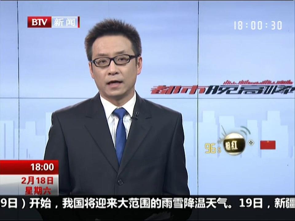 北京交管部门紧急叫停共享电动单车