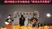 2019.11.17 新老见面会 9 《飘向北方》刘帅南&胡龙飞&李鑫