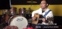 夜空中最亮的星 吉他弹唱 癫狂版