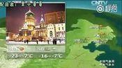 x17.【搞笑视频】天气预报原来可以这么看,这配音真是没谁了,太绝了—在线播放—优酷网,视频高清在线观看