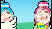 2〇〇7.〇9.24【丁亥年八月十四】中国中央电视台少儿频道智慧树节目开始之前以及中场广告
