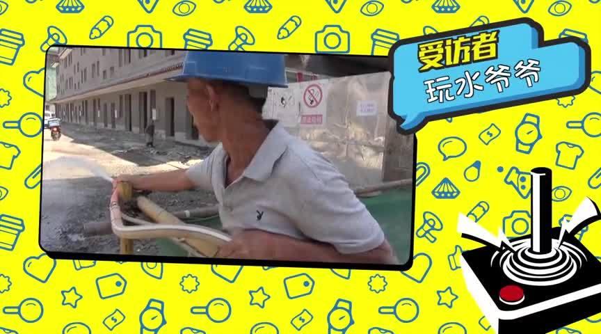 工地王思聪最爱赵薇