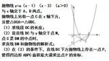 九年级数学:二次函数考点梳理,中考易考常见题型,真题解析