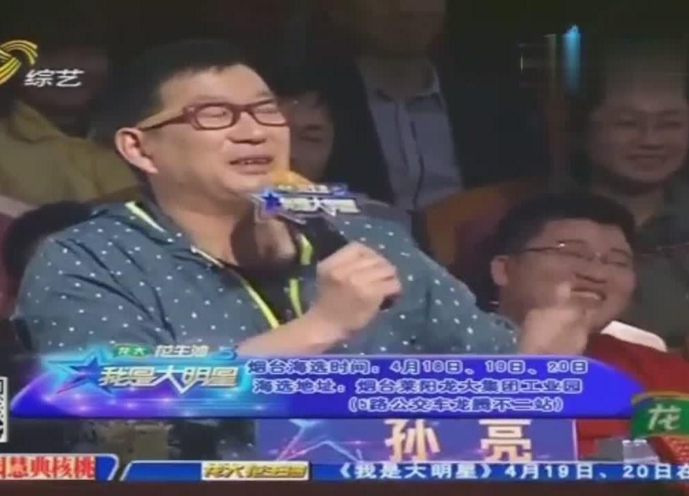 农村大哥为哄老婆干农活学唱歌给老婆听 看朱之文挣钱眼红来参赛