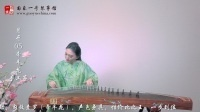 古筝名曲欣赏 - 《女儿情》- 中国十大古筝名曲