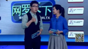 """中国210所""""野鸡大学""""完整名单曝光"""