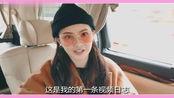 【赖雨濛 vlog】日常生活丨明星vlog丨合集更新