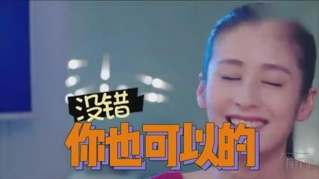《一粒红尘》收视节节高升,吴奇隆撩妹大法好