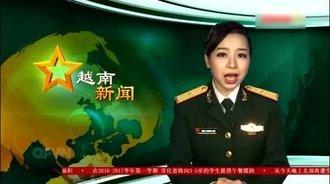 越南普通话版《新闻联播》除了口音 跟中国毫无违和感