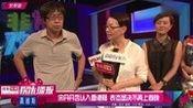 宋丹丹否认入香港籍 表态坚决不再上春晚