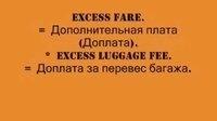 WWW.LINGUAGRATIS.COM  Curso de Russo - russian pelo site li??o 8 - solicite já