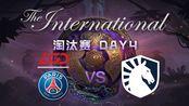 [Ti9 DOTA2国际邀请赛] 淘汰赛DAY6 8月25日:PSG.LGD vs Liquid