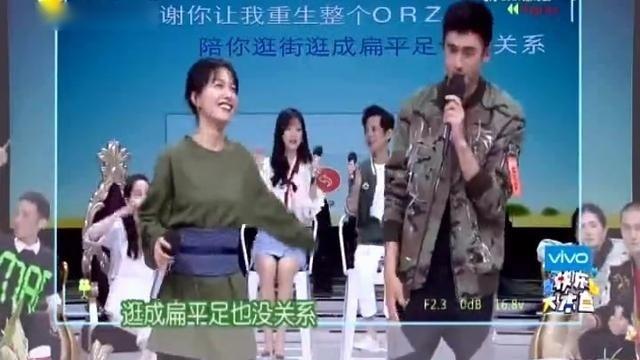 吴昕最近在快乐大本营上又唱歌了,这次有进步,调没跑多远!