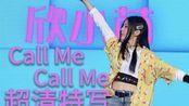 〖欣小萌〗超清现场版CallMeCallMe10月4日上海BW主舞台