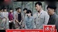 北京影视频道电视剧 一个和八个 重生篇