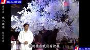 吴宗宪用自己的电话号码为徐乃麟录制了一首好听的歌曲,原来综艺天王唱歌也好听