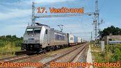 【4K匈牙利铁路】Zalaszentiván - Szombathely-Rendez (第一视角POV)