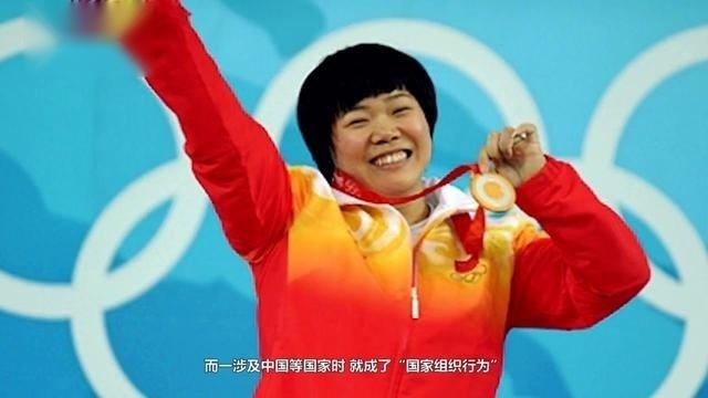 北京奥运会首金被取消