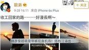 林彦俊超萌背带裤现身机场搭档汪涵出发录制《野生厨房》