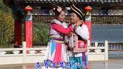 云南山歌《想妹不要想太多》演唱:张杰,武绍仙-贵州山歌