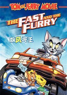 猫和老鼠[飙风天王] 剧场版