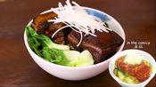 【食戟之灵】之【东坡肉咖喱盖饭】高度还原/二次元美食具现化