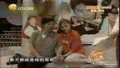 欢乐小品合集-20111207-郭达蔡明《追星族》