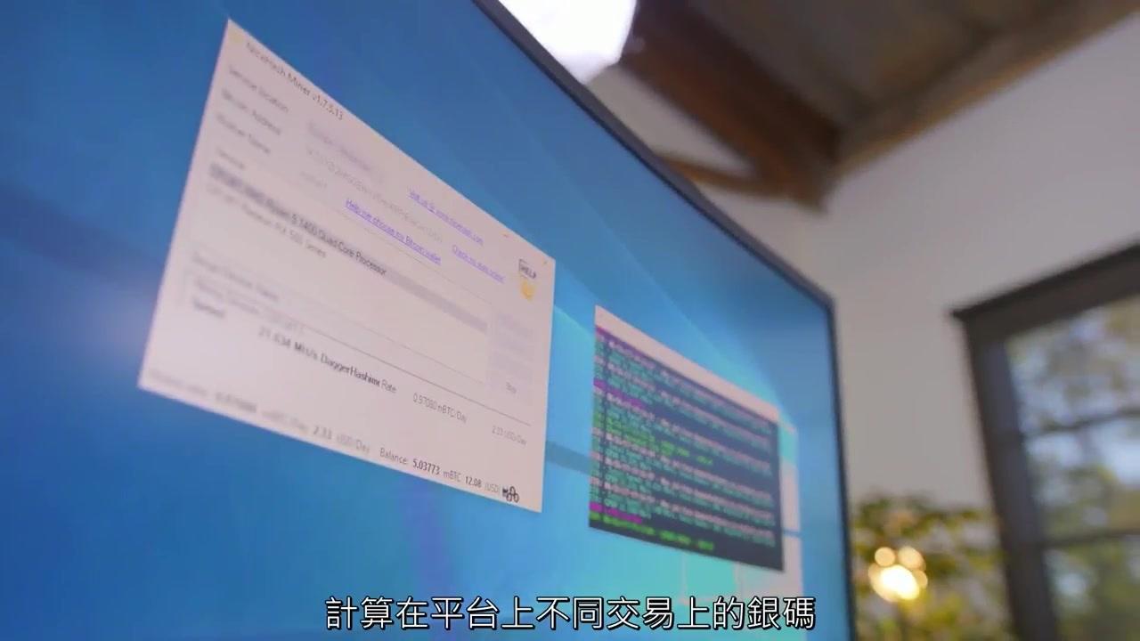 在网络上比特币挖矿赚钱 (中文字幕)