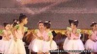 5.舞蹈《爸爸妈妈听我说》