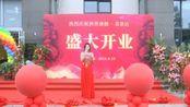 润世康健健康管理中心美景店成立开业庆典活动在京举办