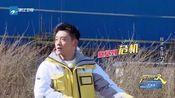 奔跑吧第3季之销魂趾压板虐疯吴尊 王彦霖回鞍山成东北话推广大使