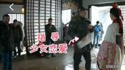 皓镧传第35集预告片