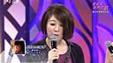 那些年我们的歌-20121021_土豆_高清视频在线观看