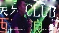 金沙娱乐:演出前访谈环节