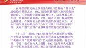 炒股实战学习 k线图解 深挖环境污染黑马股》陈宁老师 2015.12.12第一节