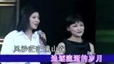 杭天琪 范琳琳两位歌后,共同演绎《信天游》经典无法超越!
